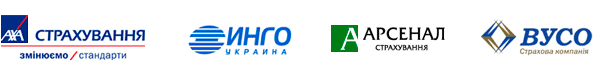Надежные страховые компании Украины по ОСАГО